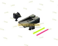 UAC  Adjustable Sight Set For TM/WE G17